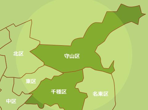 名古屋市守山区、千種区