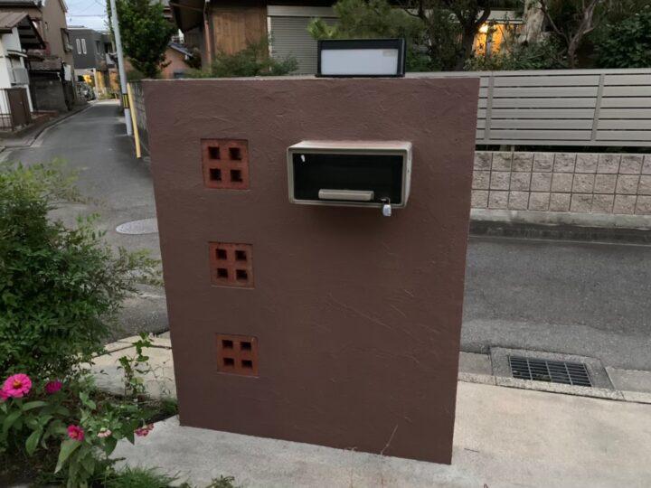 愛知県名古屋市千種区 外構塗装工事 外壁塗装工事 屋根塗装工事
